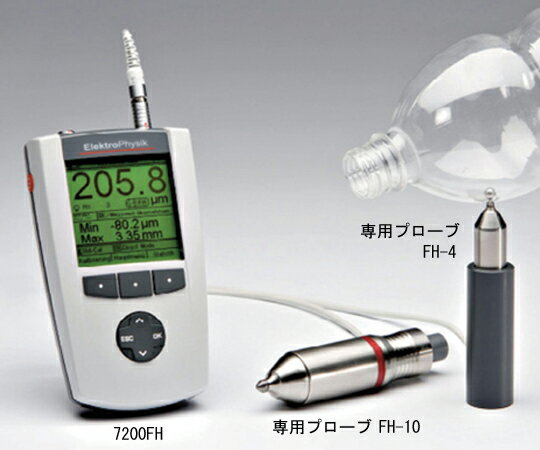 高精度厚み測定器7200FH 【アズワン】【02P06Aug16】