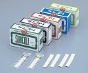 簡易菌検出紙 00001 大腸菌群用 【アズワン】【02P06Aug16】