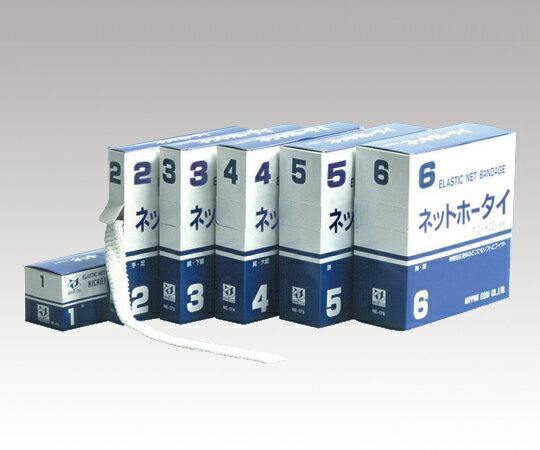 【ナビス】ネットホウタイ(伸縮ネット包帯) 4号...の商品画像