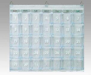 カレンダー ポケット