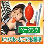 【感謝価格】【無電源タイプ】鼻水吸引器 ワンハンドアスピレーター [ HA-NS ] 特典みえーる透明シリコンオリーブ管 【管理】 【HLSDU】