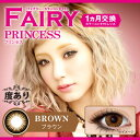 [】 【 smtb-s 】 【 HLS_DU 】 【 fsp2124-6m 】 extended to thanks price 】★) 【 frequency -10.00 that there will be comfortable & free shipping & privilege ★ [fairy Princess two pieces set] colored contact lens (degree belonging to in tomorrow]