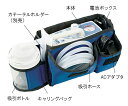 Qtum (携帯型たん吸引器) 吸引器本体...