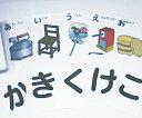 楽天Shop de clinic楽天市場店思い出カード 雑貨カード 1セット(45枚・葉書大)