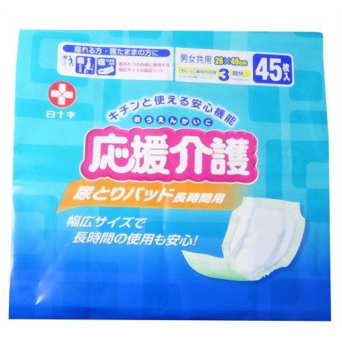 <ロット>応援介護尿とりパッド長時間用(3323145枚)白十字T07204個/ケース02P06Au