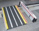 【送料無料】折りたたみ式軽量スロープ デクパック E.B.L   350cm 【ケアメディックス】 W0112【02P06Aug16】