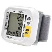 【送料無料】DRITEC ドリテック 手首式血圧計 BM-100WT ホワイト