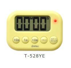LEDタイマー T-528YE【02P06Aug16】