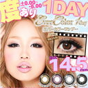 [thanks price] [there is a degree] colored contact lens [free shipping] [エバーカラーワンデー DIA14.5mm] 【 colored contact lens 】 【 smtb-s 】 【 fsp2124-6m 】]