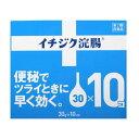 【第2類医薬品】イチジク浣腸 30g×10個