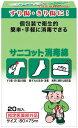 コットンラボ CL サニコット消毒綿 20包【02P06Aug16】