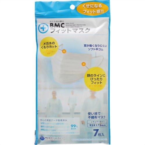 BMC フィットマスク(レギュラー7枚)【02P06Aug16】