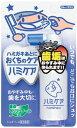丹平製薬 ハミケア グレープ風味【02P29Jul16】