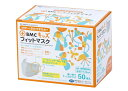 BMC フィットマスク(キッズ50枚)【02P06Aug16】