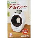 【送料無料】テルモ  電子血圧計P2000B【02P06Aug16】