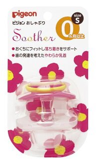 Pigeon P pacifiers 0 month over/small flower.