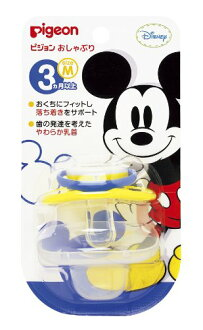 Pigeon P pacifiers 3 months more than Mickey m.