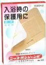 日広薬品 ニッコーバン 135 ジャンボL7枚【02P06Aug16】