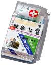 【白十字】 J1542救急セットC(ハンディバッグ)【02P...