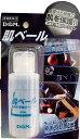 D&M #DKH−2 肌ベール 【デイエム商会】【02P06Aug16】