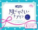 CL.肌にやさしいナプキン 28枚 【コットンラボ】【02P06Aug16】
