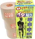 ヘルスサポートジャパン スーパーターボテックス 3巻入(5cm×5m)【02P06Aug16】