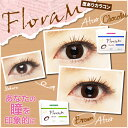 [thanks price] will take its ease tomorrow [colored contact lens 】 【 smtb-s 】 【 HLS_DU 】 【 fsp2124-6m 】 which there is no colored contact lens 】 【 degree that there is Flora M Flora] 【 degree in in]