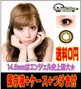 [point 10 times] [free shipping] [colored contact lens 】 【 smtb-s 】 【 HLS_DU 】 【 fsp2124-6m 】 which there is no angel color Kira mega series DIA14.5mm] 【 degree in]