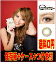 [point 10 times] [free shipping] [the angel color World Series] [degreeless colored contact lens] [smtb-s] [HLS_DU] [fsp2124-6m]