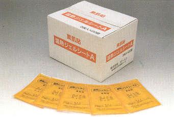 【送料無料】【感謝価格】温熱シップ E (旧:温熱ジェルシートA)100枚入【02P06Aug16】