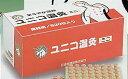 【感謝価格】ユニコ温灸ミニ 業務用 630壮【02P06Aug16】