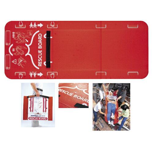 【送料無料】【無料健康相談 対象製品】レスキューボード(緊急用簡易担架) W1800×D730×H2.4mm【02P06Aug16】