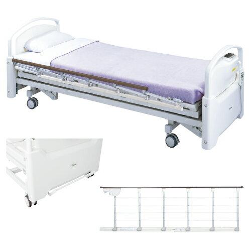 【送料無料】【無料健康相談 対象製品】デジタルスケールベッド(検定品) 3モーター・樹脂ボード WAK-810-N