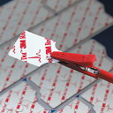 【あす楽】3M レッド ダッド(TM)心電図検査用電極 2360 約30×20mm 10枚×10シート【ネコポス】【02P06Aug16】