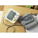 【新製品】上腕式血圧計 60回メモリ機能付 BM-200 DRETEC社【02P06Aug16】