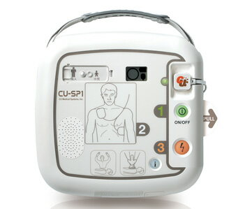 【あす楽】【送料無料】【AED】自動体外式除細...の紹介画像2