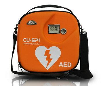 【あす楽】【送料無料】【AED】自動体外式除細...の紹介画像3