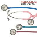 б┌е╣е╘еъе├е╚ ─░┐╟┤яб█ епеще╖елеыббCK-S601PF(е└б╝епе░еъб╝еє)б┌┴ў╬┴╠╡╬┴б█б┌Spirit Medicalб█