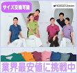 【ナガイレーベン】 男女兼用上衣 RT-5062 サイズ:Mロイヤルブルー 【ナース服 白衣】