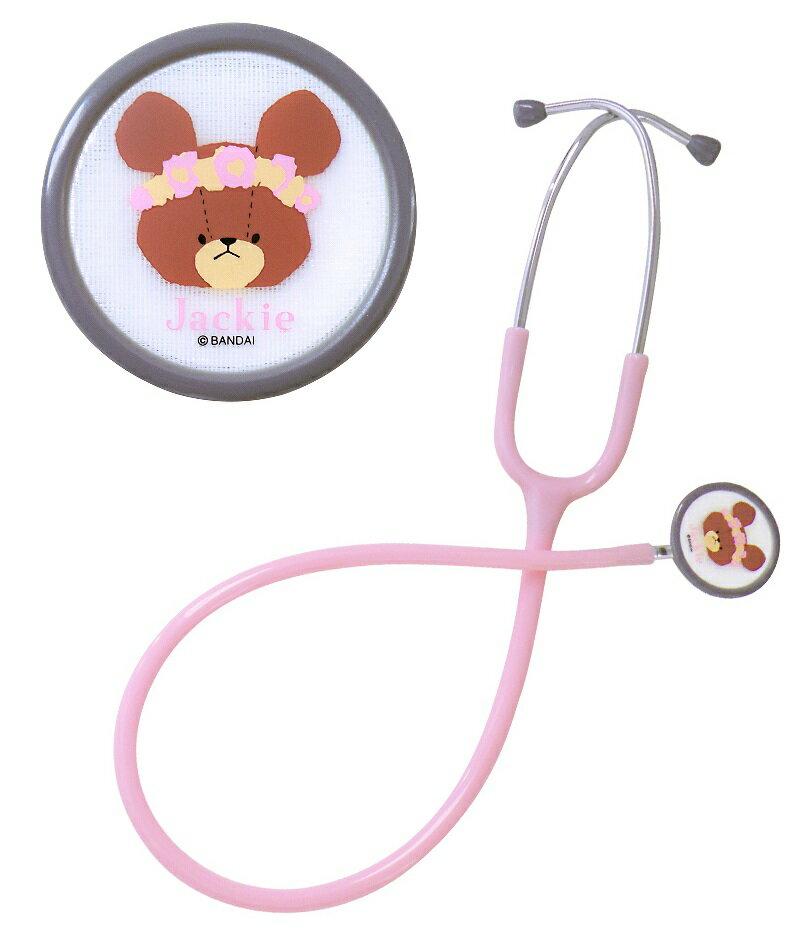 くまのがっこう 聴診器 ピンク