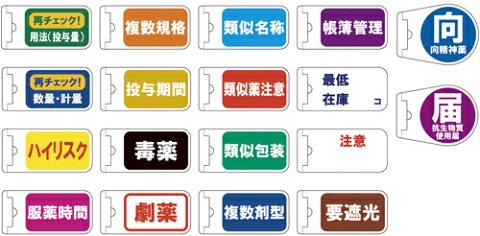 【河淳】注意喚起プレート 52X5X0.5MM(10マイ) 注意