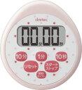 ドリテック 時計付防水タイマー T-565PK(ピンク) 【ネコポス】