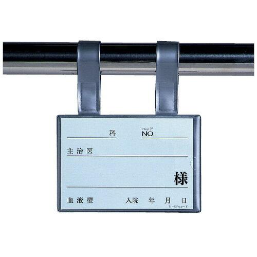 ベッドプレートソフト シルバータイプ ブルー 145×105mm  KP-585
