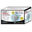 BMC活性炭入りフィットマスク サイズ:95×175mm入数:50枚