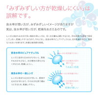【新製品・1月下旬出荷】ピュアナチュラルワンデー30枚入コンタクトレンズ