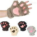 ニャンと! 可愛い 猫 の 手袋 スマホ操作にあったか便利 コスプレ にも