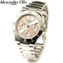 アレサンドラ・オーラ レディス腕時計 マルチファンクション 10気圧防水 シャンパン AO-900-8