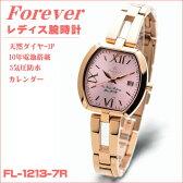 雑誌掲載モデル レディス腕時計 フォーエバー Forever トノー型 ローマインデックス FL1213-7R ギフトプレゼント 贈答品