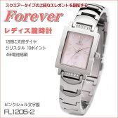 雑誌掲載モデル フォーエバー レディス腕時計 スクエアー型 Forever ピンクシェル文字盤 FL1205-2 ギフト プレゼント