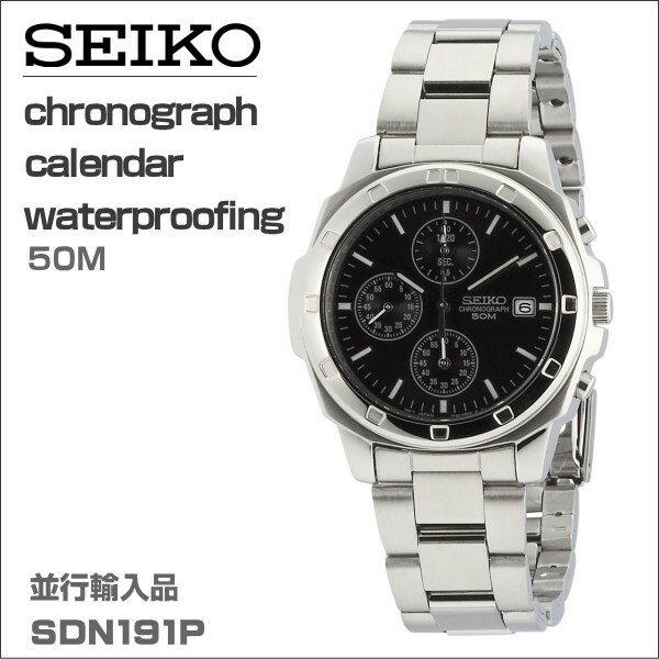 セイコー SEIKO クロノグラフ メンズ腕時計 SND191P ブラックフェイス ギフト プレゼント 贈答品【並行輸入品】 シンプルなフォルムと視認性の良いダイヤルが特徴的なSEIKOのスタンダードモデル。ライトブラックの文字盤が落ち着きを感じます。
